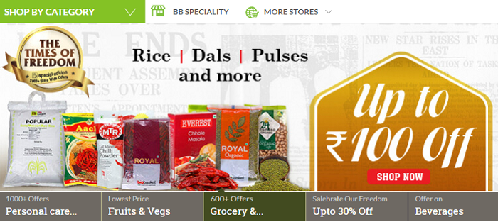 bigbasket-coupons.png