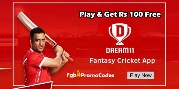 dream11-offers.jpg